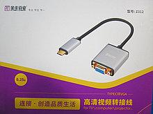Адаптер (переходник) USB Type-C (m) to VGA (f), Алматы