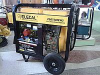 Дизельный САК 7,5 кВт
