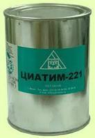 Циатим-221 (банка 0.9 кг)