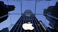 Apple построит в Дании два новых дата-центра