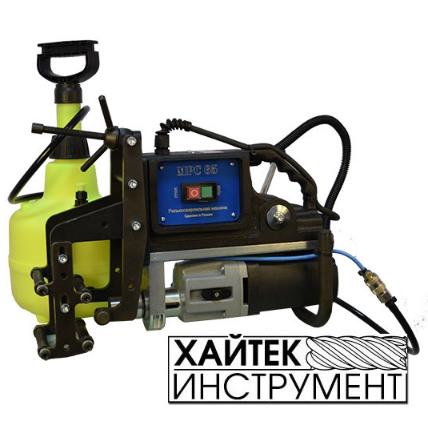 Рельсосверлильная машина МРС-65-КР100