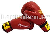 Перчатки для бокса Everlast красные OZ-8