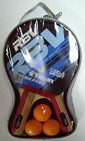 Набор для настольного тенниса 0* (2рак., 3 шар) WinMax WMY52309