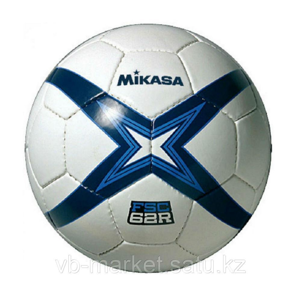 Мяч для мини-футбола MIKASA FSC-62 Z-R