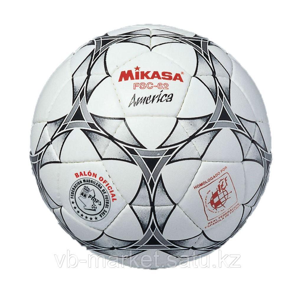 Мяч для мини-футбола MIKASA FSC-62