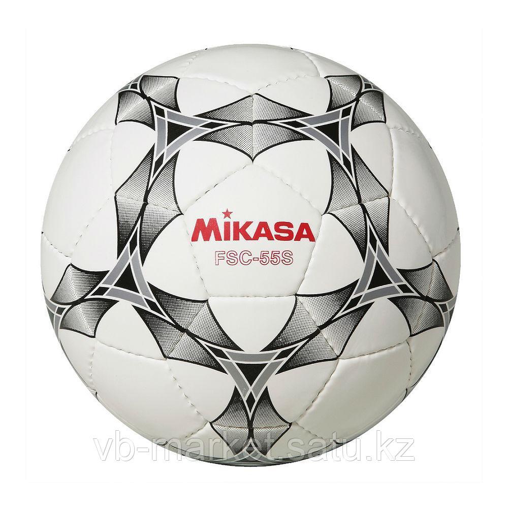 Футзальный мяч MIKASA FSC-55 S