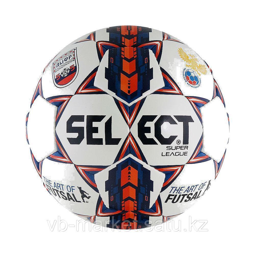 Мяч для мини-футбола SELECT SUPER LEAGUE АМФР РФС FIFA