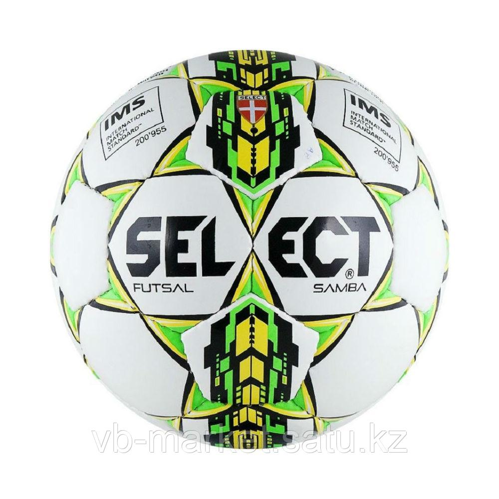 Футзальный мяч SELECT FUTSAL SAMBA N62-64