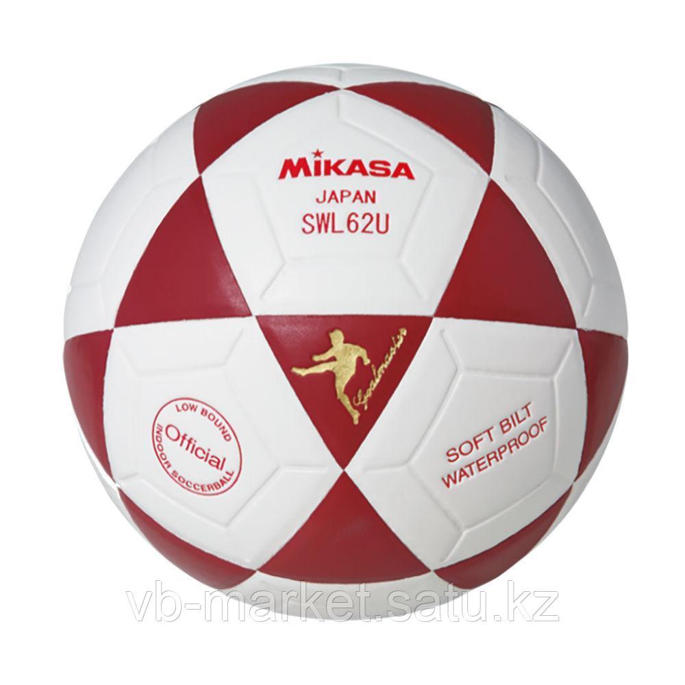 Футзальный мяч MIKASA SWL 62 BR FIFA SWL 62 BR