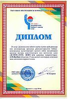 Менеджмент профессиональной безопасности СТ РК OHSAS 18001:2008