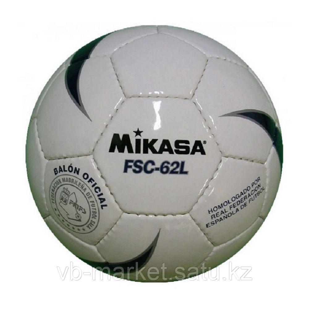 Футзальный мяч MIKASA FSC-62 L-B