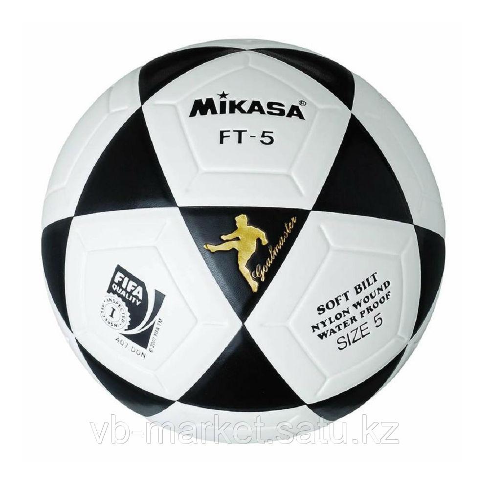 Футбольный мяч MIKASA F-5 FIFA