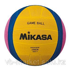 Мяч для водного поло (Junior) MIKASA W 6008 W