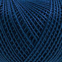 Нитки ИРИС (100%хлопок) (2614 т.синий)