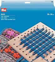 624157 Основа для плетения на колышках Loom MAXI, квадрат, 29x29 cм, Prym