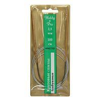 942725 Спицы круговые с металлическим тросиком, бамбук, 100 см*2,5 мм, Hobby&Pro