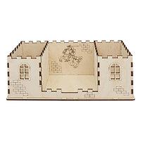 L-774 Деревянная заготовка подставка под бумагу и карандаши 'Моя крепость' 21*11*8 см Астра