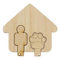 L-841 Деревянная заготовка набор для ключей 'Мой хозяин' 9,5*9 см Астра