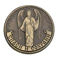 """Монета """"Спаси и сохрани"""""""
