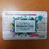 Визитки пластиковые+изготовление визиток, фото 4