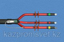 Кабельные муфты концевые 3 КНТп-10