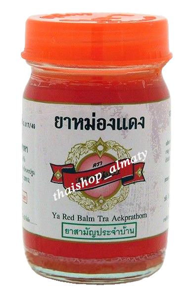 Бальзам тайский красный