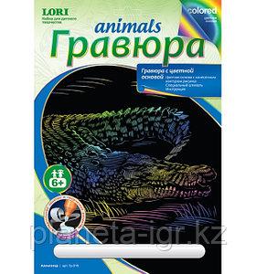 """Гравюра Animals c цветной основой """"Аллигатор"""""""