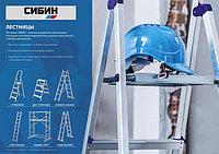 ВНИМАНИЕ!!! Расширение ассортимента лестниц-стремянок СИБИН алюминиевых.
