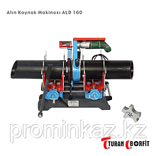 Сварочный аппарат AL 160(40-160мм)