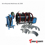 Сварочный аппарат Turan Makina AL 500 (180-500мм) с протоколированием CNC, фото 2