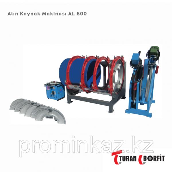 Сварочный аппарат Turan Makina AL 800 (500-800мм)