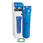 Колба предварительной очистки Aquafilter FH20B1-L