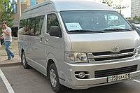Аренда микроавтобуса для выезда за город