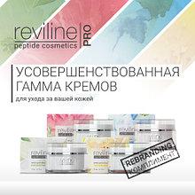 REVILINE PRO