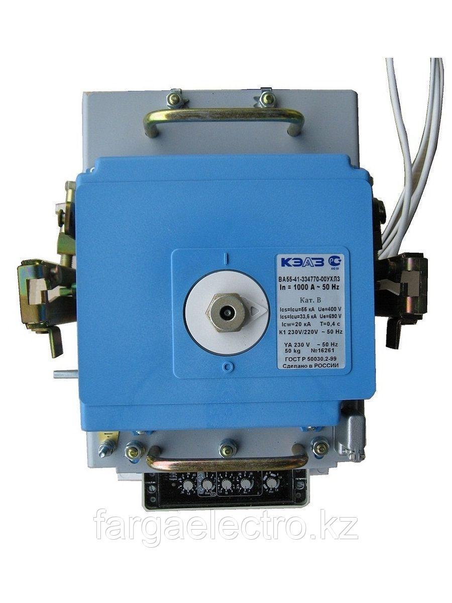 Автоматический выключатель ВА 55-41 (1 000А) с электромагнитным приводом