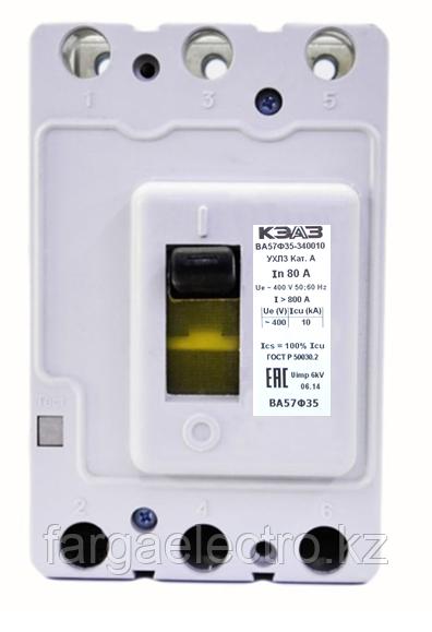 Автоматический выключатель ВА57Ф35-340010-80А