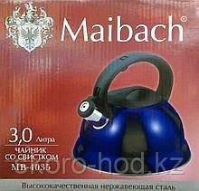 Чайник со свистком Maibach, 3 литра
