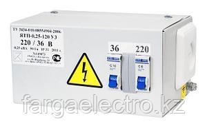 Ящик с понижающим трансформатором ЯТП-0, 25 220/24