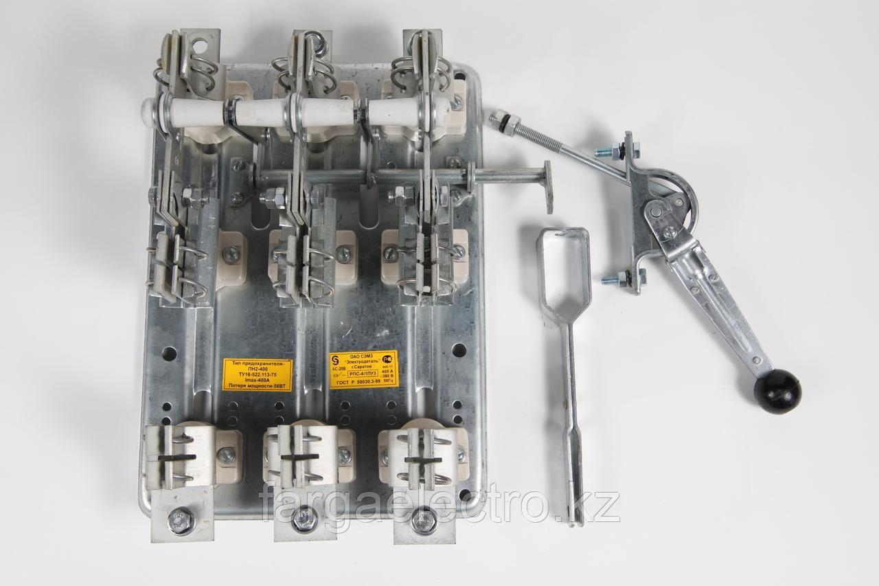 Рубильник РПС-4 (л) 400А (без предох. ПН2)