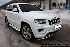 Пороги, подножки Jeep Grand Cherokee 2013-