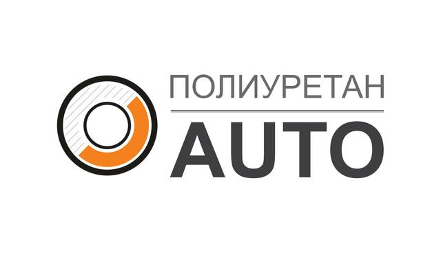 Полиуретан Auto