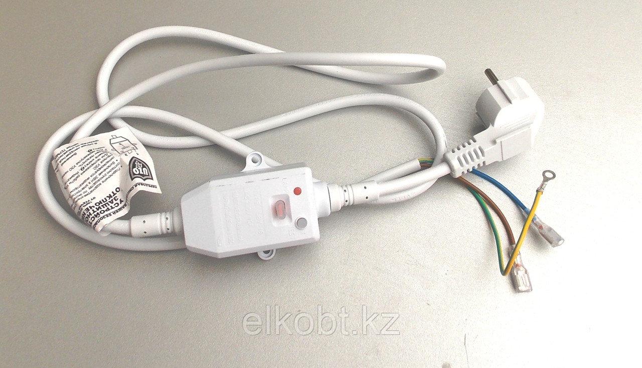 Шнур сетевой с УЗО для водонагревателей