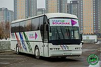 Развозка персонала на комфортабельном автобусе