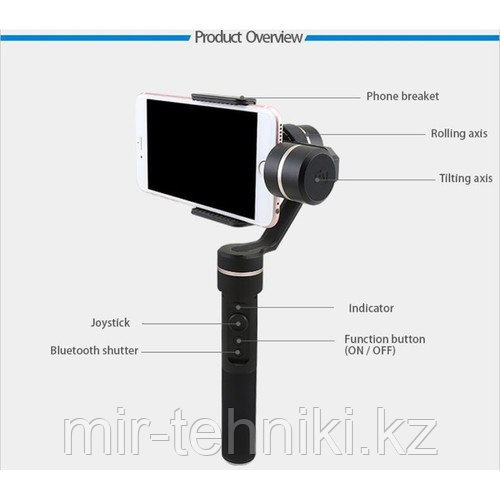 Электронный стабилизатор Feiyu SPG 3-Axis Smartphone/Action Camera Gimbal