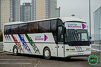 Перевозка артистов на автобусе в Астане