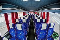 Арендовать автобус для экскурсии