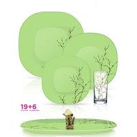 Столовый сервиз Luminarc Hana Green 25 предметов на 6 персон