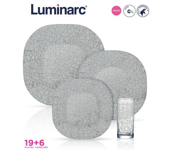 Столовый сервиз Luminarc Brookln Grey 25 предметов на 6 персон