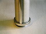 Жидкий металлополимер наполненный алюминием WELDING-С (500 гр), фото 2