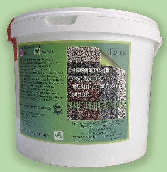 Гель мытый бетон между кирпичами керамзитобетон